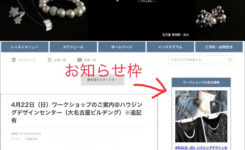 prunelleのブログ