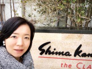 志摩観光ホテルの前で