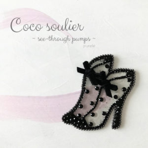 Coco soulier〜see-through pumps〜