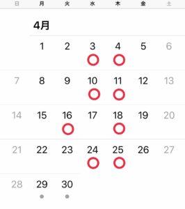 4月グルーデコ・アクセサリー教室レッスンスケジュール