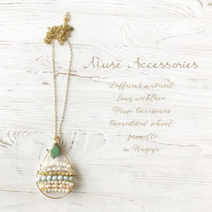 MuseAccessories異素材ロングネックレス