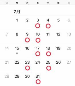 7月グルーデコ・アクセサリー教室レッスンスケジュール