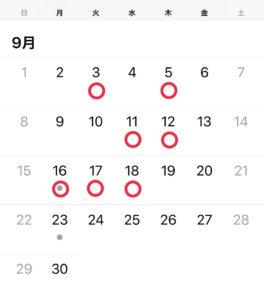 9月グルーデコ・アクセサリー教室レッスンスケジュール