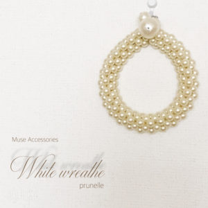 Muse Accessoriesのホワイトリース