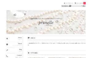 prunelleのネットショップ