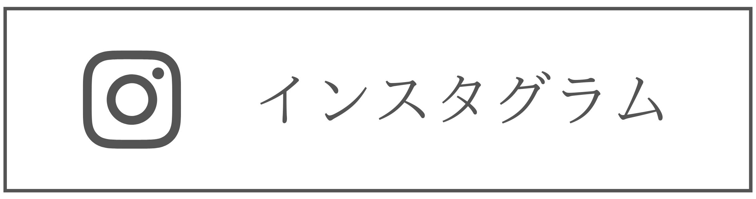 名古屋グルーデコ教室prunelle(プリュネル)のインスタ