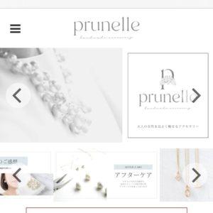 prunelleオンラインショップ